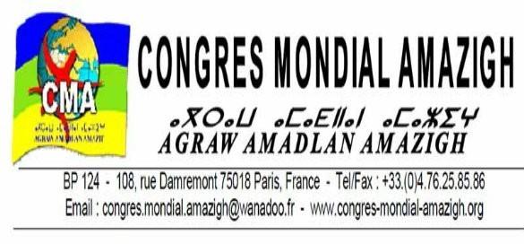 congres mondial amazigh