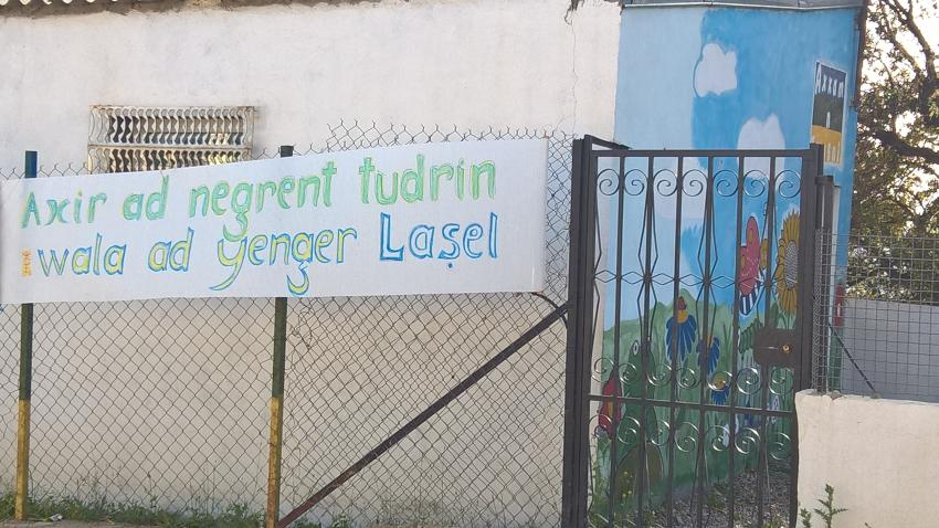 fermeture n waxxam n tmusni DR tamurt.info