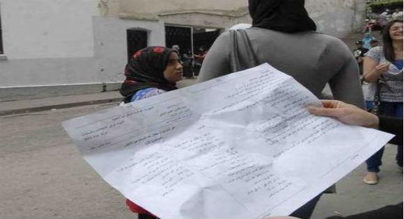 Après la fuite massive des sujets : Le baccalauréat sera refait en Algérie