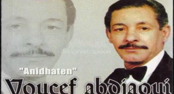 Commémoration du 20e anniversaire de la mort de Youcef Abdjaoui à Tifra