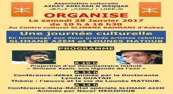 Aokas rendra hommage à Slimane Azem et Lounes Matoub ce samedi