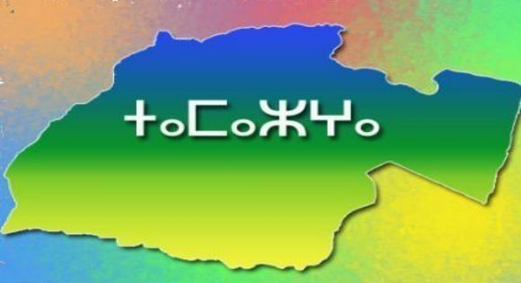 Déclaration de Tamazgha : Yennayer aux Amazighs, pas leurs bourreaux
