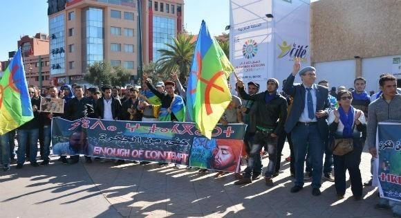 Communiqué de l'Assemblée Mondiale Amazighe-Maroc contre l'abus de pouvoir et pour l'autonomie des régions au Maroc