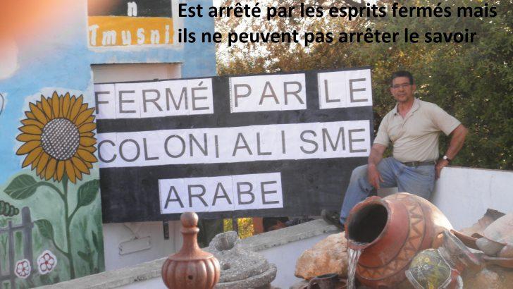 La gendarmerie coloniale algérienne envahit Axxam n Tmusni et harcèle Ahmed Amrioui