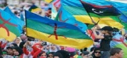 Prémices d'un printemps Amazigh en Afrique du Nord