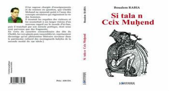 Boualem Rabia édite un livre sur Cheikh Mohand