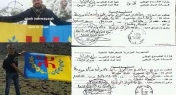 Rassemblement pour la Kabylie (RPK): Deux militants convoqués par la gendarmerie