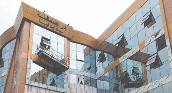Maison de la presse de Tizi Ouzou: Les journalistes n'auront aucun droit de regard sur la gestion