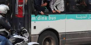 Maroc : Agression sexuelle collective d'une jeune femme dans un bus